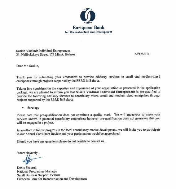 2014-Letter-EBRD